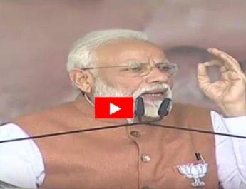 प्रधानमंत्री नरेंद्र मोदी शाम 6 बजे देश को करेंगे संबोधित, देश की जनता से जुड़ने की अपील