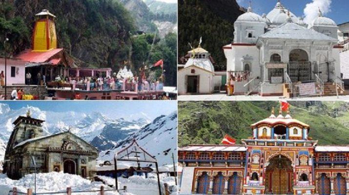 बड़ी खबर: चारधाम यात्रा स्थगित, मुख्यमंत्री तीरथ सिंह रावत व पर्यटन मंत्री सतपाल महाराज ने बैठक में लिया यह फैसला 19