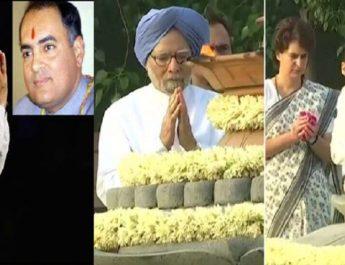 कांग्रेस नेताओं समेत PM मोदी ने राजीव गांधी की पुण्यतिथि पर दी श्रद्धांजलि 3