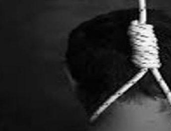देहरादून में नौकरी न मिलने से परेशान युवक ने की आत्महत्या,बहन भाइयों के लिए लिखा भावुक पत्र 3