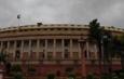18 नवंबर से शुरू होगा संसद का शीतकालीन सत्र