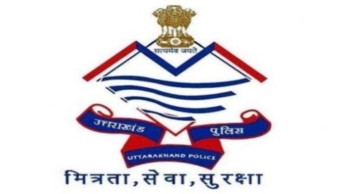 Uttarakhand Police: इन प्रशिक्षणाधीन आईपीएस अधिकारियों को सहायक पुलिस अधीक्षक पर हुई नियुक्त 13