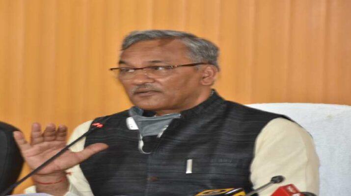 मुख्यमंत्री त्रिवेंद्र सिंह रावत कल धनोल्टी क्षेत्र के ग्राम ख्यारसी का करेंगे भ्रमण 21