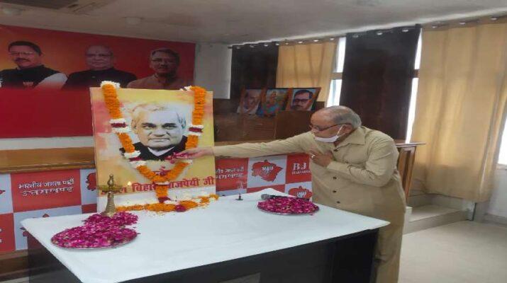 भाजपा प्रदेश कार्यालय पर स्वर्गीय अटल बिहारी वाजपेयी को उनकी पुण्यतिथि पर दी गई श्रद्धांजलि 1
