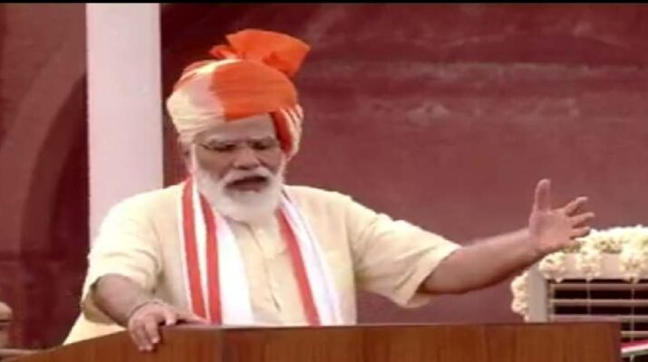 Live: PM मोदी का 74वें स्वतंत्रता दिवस पर लाल किले से संबोधन 1