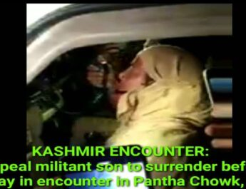 KASHMIR ENCOUNTER: Parents appeal to their militant son to surrender before he was killed in encounter in Pantha Chowk, Srinagar 6
