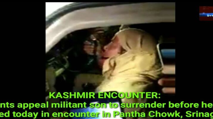 KASHMIR ENCOUNTER: Parents appeal to their militant son to surrender before he was killed in encounter in Pantha Chowk, Srinagar 1