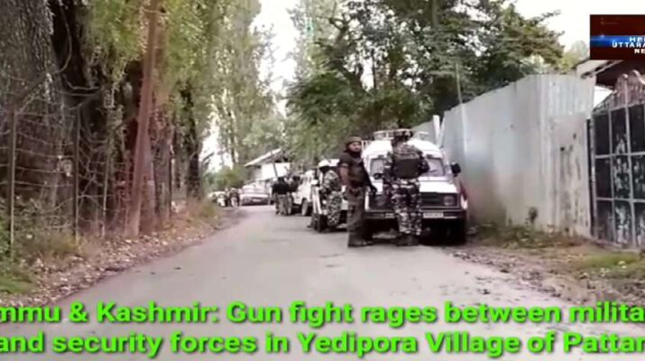 Video: Jammu & Kashmir: Gun fight rages between militants and security forces in Yedipora Village of Pattan 1