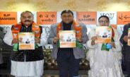 Jammu & Kashmir: Modi's vision document for Kashmir released by BJP