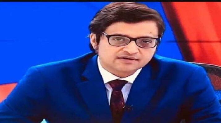 रिपब्लिक टीवी के एडिटर इन चीफ अर्नब गोस्वामी हुए गिरफ्तार: गृह मंत्री अमित शाह ने कहा -फ्री प्रेस पर इस हमला का विरोध होगा 16