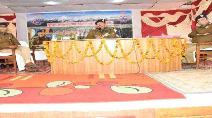 पुलिस महानिदेशक, अशोक कुमार आज पिथौरागढ़ के दौरे पर, विभिन्न समस्याओं का किया मौके पर ही समाधान 11