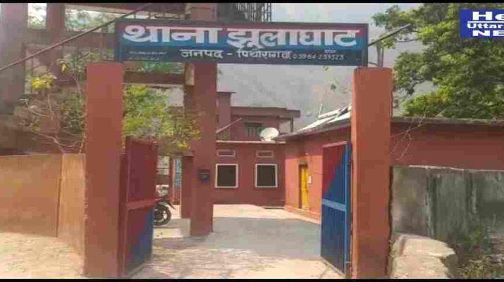 पिथौरागढ़: नाबालिक लड़की का अपहरण कर लैंगिक हमला करने वाले अभियुक्त को पुलिस ने किया गिरफ्तार 9