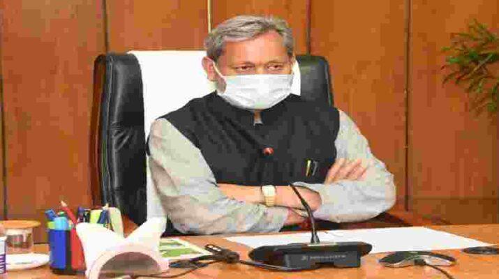 राज्य लोक सेवा आयोग से स्वास्थ्य विभाग को मिले 345 चिकित्साधिकारी, मुख्यमंत्री तीरथ सिंह रावत ने कहा, कोविड महामारी से निपटने के लिए सरकार पूरी तरह तत्पर 1