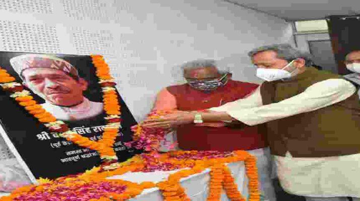 मुख्यमंत्री तीरथ सिंह रावत पूर्व केंद्रीय राज्यमंत्री और पूर्व सांसद स्वर्गीय बची सिंह रावत की श्रद्धांजलि सभा में हुए सम्मिलित 1