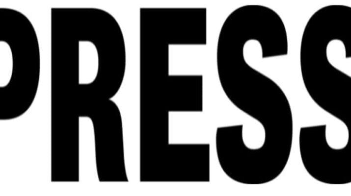 कोविड कर्फ्यू के दौरान पत्रकारों को प्रेसकार्ड के आधार पर आवाजाही की अनुमति - मुख्यमंत्री तीरथ सिंह रावत 1