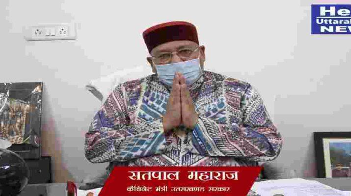 Uttarakhand: पर्यटन से जुड़े सभी व्यवसायियों के साथ खड़ी है सरकार, 28 करोड़ 99 लाख 6 हजार रूपये की आर्थिक मदद देने का निर्णय - पर्यटन मंत्री महाराज 2
