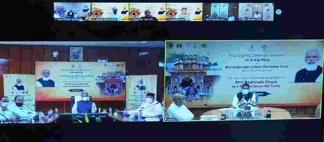 श्री बद्रीनाथ धाम को स्मार्ट स्प्रिचुअल टाउन के रूप में किया जाएगा विकसित, लगभग 100 करोड़ के कार्यों के समझौता ज्ञापन पर हुआ हस्ताक्षर