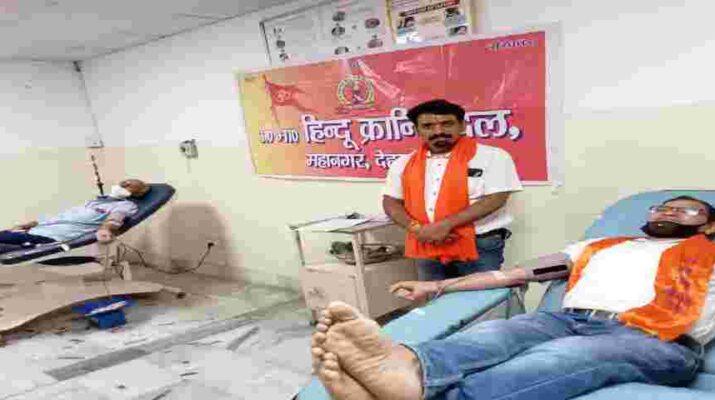 देहरादून: हिंदू क्रांति दल द्वारा किया गया रक्तदान 9
