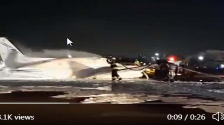 Video: प्राइवेट एयर एंबुलेंस एक बड़े हादसे का शिकार होते-होते बचा, मुंबई में विमान ने की बैली लैंडिंग, सभी यात्री सुरक्षित 1