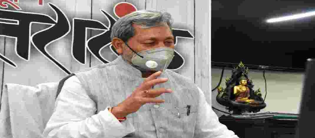 Uttarakhand: अब सप्ताह में 3 दिन सीएम कैम्प कार्यालय में आयोजित होगा जनता मिलन कार्यक्रम, अपर सचिव मुख्यमंत्री अरूणेन्द्र सिंह चौहान ने दी यह जानकारी