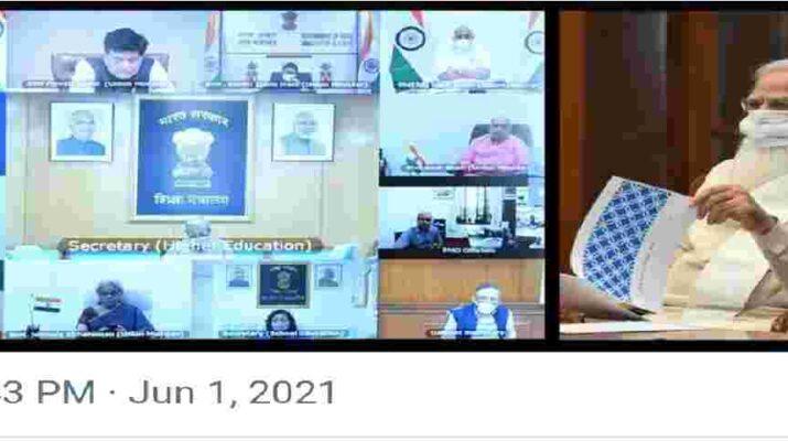बड़ी खबर: CBSE की 12वीं बोर्ड परीक्षा हुई रद्द, छात्रों के हित में लिया फैसला-PM मोदी 13