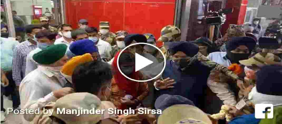 Kashmir: After huge protest on Sikh girls forced conversion matter, One Sikh girl handed over back to family, now married to a Sikh boy