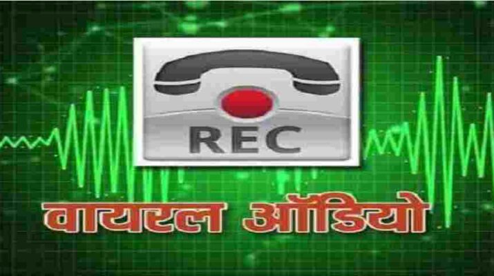 Uttarakhand: स्टाफ नर्स (Staff Nurse) भर्ती मामले में सोशल मीडिया पर वायरल ऑडियो क्लिप का शासन ने लिया संज्ञान, मुकदमा दर्ज करने की दिए निर्देश 14