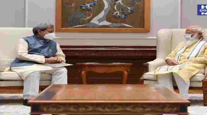 मुख्यमंत्री तीरथ सिंह रावत ने नई दिल्ली में की प्रधानमंत्री नरेन्द्र मोदी से भेंट, 18 वर्ष की आयु से ऊपर वाले समस्त भारतीयों का कोरोना टीकाकरण मुफ़्त किए जाने पर प्रधानमंत्री का किया आभार व्यक्त 9