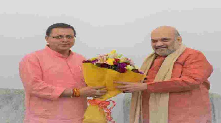 मुख्यमंत्री पुष्कर सिंह धामी ने केंद्रीय गृह मंत्री अमित शाह से की मुलाकात, राज्य के लिए एयर एम्बुलेंस व गैरसैंण में आपदा प्रबंधन अनुसंधान संस्थान की स्थापना का किया आग्रह 15