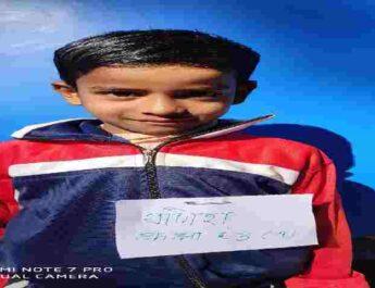 पिथौरागढ़: दुःखद, 10 वर्षीय मासूम बालक को गुलदार ने बनाया निवाला, क्षेत्र में दहशत का माहौल