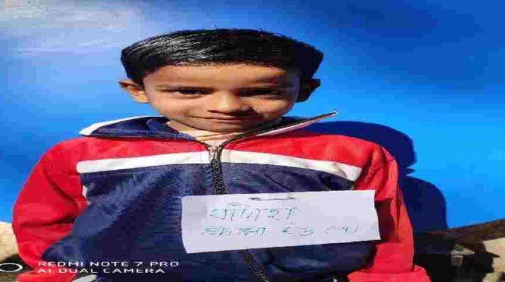 पिथौरागढ़: दुःखद, 10 वर्षीय मासूम बालक को गुलदार ने बनाया निवाला, क्षेत्र में दहशत का माहौल 1