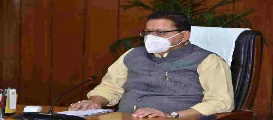 मुख्यमंत्री धामी ने उच्चाधिकारियों एवं जिलाधिकारियों के साथ की कोविड19 से बचाव के लिये व्यवस्थाओं की समीक्षा, 31 जुलाई तक इससे सम्बन्धित व्यवस्थायें को सुनिश्चित करायें के दिए निर्देश