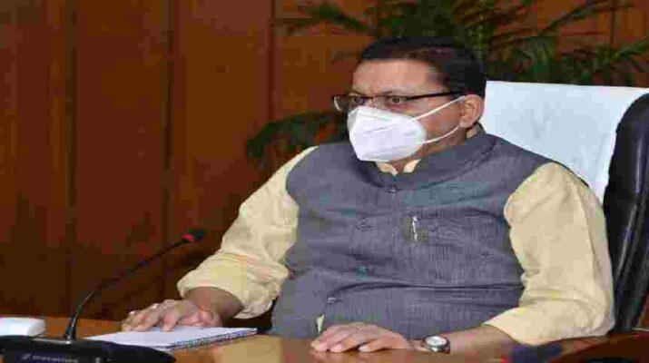 मुख्यमंत्री धामी ने उच्चाधिकारियों एवं जिलाधिकारियों के साथ की कोविड19 से बचाव के लिये व्यवस्थाओं की समीक्षा, 31 जुलाई तक इससे सम्बन्धित व्यवस्थायें को सुनिश्चित करायें के दिए निर्देश 7