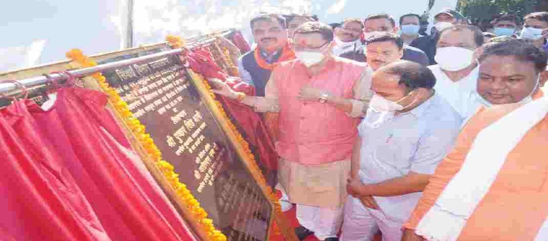 मुख्यमंत्री पुष्कर सिंह धामी ने कुमाऊं दौरे के दौरान 179.26 करोड़ लागत की 65 योजनाओं का किया लोकार्पण एवं शिलांयास