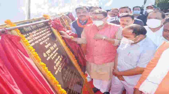 मुख्यमंत्री पुष्कर सिंह धामी ने कुमाऊं दौरे के दौरान 179.26 करोड़ लागत की 65 योजनाओं का किया लोकार्पण एवं शिलांयास 1