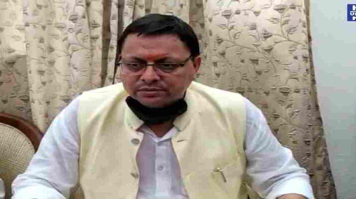 """Uttarakhand: अभ्यर्थियों से आवेदन शुल्क न लिये जाने का जीओ हुआ जारी, 31 मार्च 2022 तक राज्याधीन सेवाओं की सभी """"समूहों"""" की समस्त परीक्षाओं का नहीं लिया जायेगा आवेदन शुल्क 3"""
