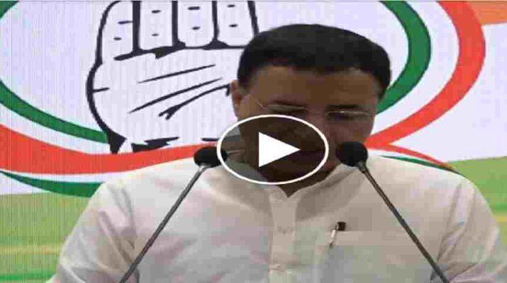 Video: अफगानिस्तान की मौजूदा हालात को लेकर AICC मुख्यालय नई दिल्ली में रणदीप सिंह सुरजेवाला ने की प्रेस वार्ता 25