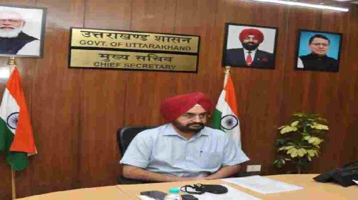 #Uttarakhand: मुख्य सचिव डॉ. एस.एस. सन्धु ने चारधाम यात्रा को लेकर की अधिकारियों के साथ बैठक, जिलाधिकारियों को दिए यह महत्वपूर्ण दिशा निर्देश 1
