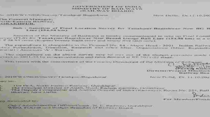 Uttarakhand: टनकपुर-बागेश्वर नई ब्राडगेज रेल लाईनके फाईनल लोकेशन सर्वे को मिली मंजूरी, सीएम पुष्कर सिंह धामी ने प्रधानमंत्री और रेल मंत्री का जताया आभार 2